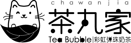Chawanjia | 茶丸家 - Time For Tea -